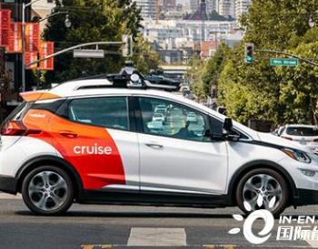 通用<em>自动驾驶</em>子公司周四裁减近150人 约占员工总数8%