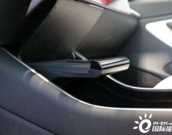 配备无线充电板 <em>特斯拉</em>Model 3配置升级