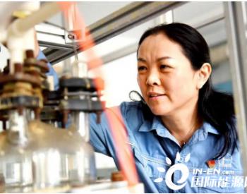 齐鲁石化研发出炼化含硫<em>废气</em>超低硫<em>排放</em>及资源化利用成套技术