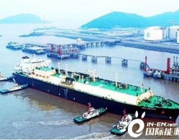 新奥<em>LNG</em>接收站今年<em>进口</em>天然气超60万吨 舟山海事打通海上能源绿色通道