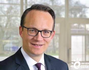 独家翻译|<em>德国</em>莱茵<em>集团</em>:海上风电部门利润同比增长30%达4.31亿欧元