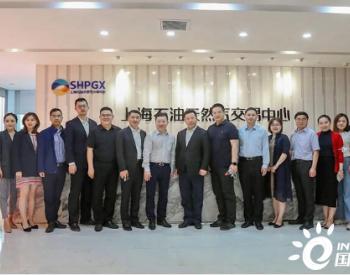 """民生证券与上海石油天然气交易中心共推""""金沙+金融""""融合发展"""