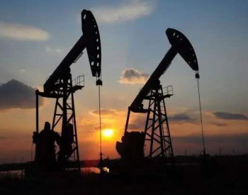 <em>通源石油</em>:主营业务利润保持稳定 现金流管理能力大幅提升