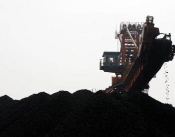 动力煤:市场看涨情绪渐浓