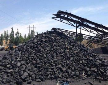 中国煤炭工业协会预计:今年煤炭供需基本平衡