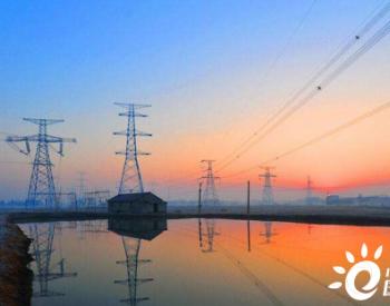 国网天津<em>电科院</em>:完成海河特高压站主变GOE型套管局放试验