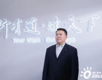 <em>北汽</em>新能源品牌戰略 汽車新能源研發再升級