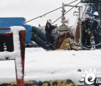 年输气可达300万吨,中俄<em>天然气</em>项目暂时停工,对华影响大吗?