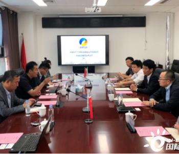 水发能源集团与上海石油天然气交易中心共探合力助攻山东经济发展