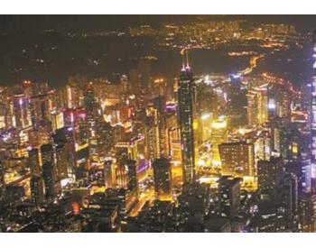 广东<em>深圳电力</em>40年跨越式发展:从缺电严重到供电可靠性达世界顶尖水平