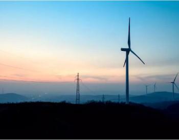 国电电力:旗下火电公司负债52亿<em>破产</em>,2020年加码海上风电