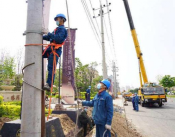 黑龙江哈尔滨供电公司:哈尔滨新区电网结构再升级,为经济发展送能