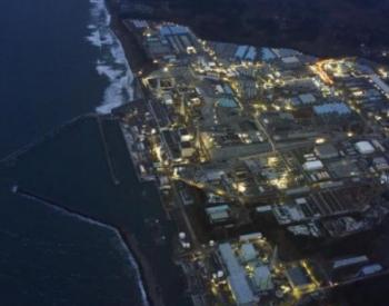 福岛第一核电站8栋建筑成危楼 东电公司探讨应对措施