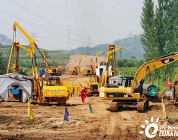物资采购中心完成国家管网首个工程服务项目招标