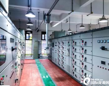 全国首个基于5G云化小基站的智能配电房在<em>浙江</em>宁波落成