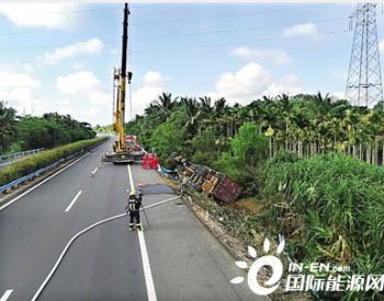 货车撞高速护栏侧翻 管道断裂天然气泄漏
