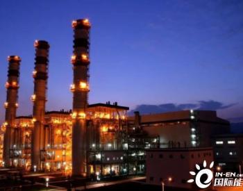 中国天然气卖家:价格可能变负值