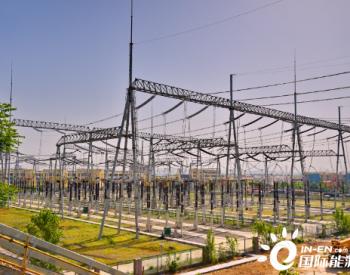 中国能建安徽电建二公司承建<em>安徽平山电厂</em>二期工程电气倒送电一次成功