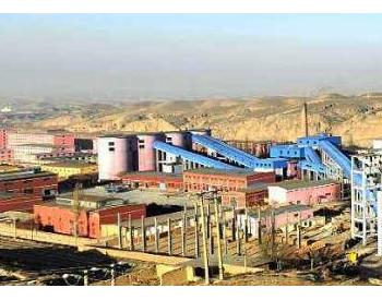 投资53亿元新建煤化工项目投建方确定