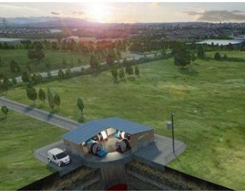 <em>苏格兰</em>利用废弃矿坑打造250KW发电厂