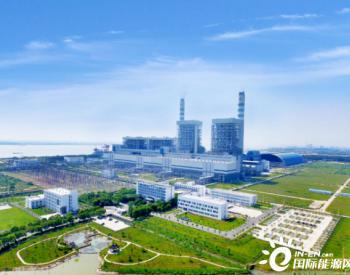 探秘国家能源集团江苏泰州电厂二次再热关键<em>技术</em>创新之路