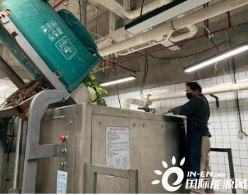 烂水果烂菜叶能干啥?浙江杭州有台垃圾处理神器告诉你,用处大着呢!