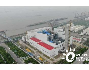 江苏常熟市第二生活垃圾焚烧发电厂二期扩建工程并网发电