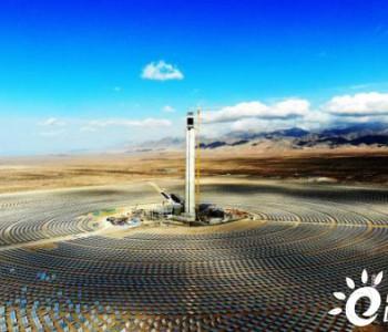 柴达木盆地率先在国内实现白天全部清洁能源供电