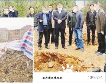 江西乐平查处一起跨省填埋2000余吨固体废物案