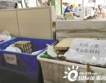 广东<em>广州</em>顺德打造工业固废管理示范片区