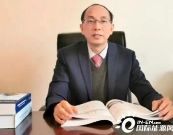 太阳能研究学者郑宏飞:心有理想,向阳而生