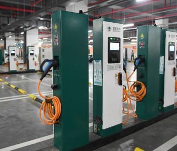 北京规模最大的集中式<em>电动汽车充电</em>站投入使用