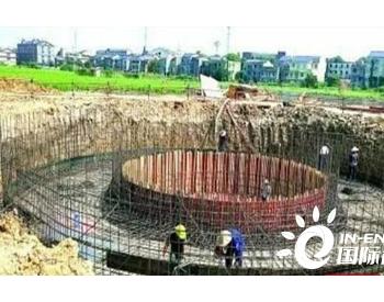 湖南益阳年内将实现乡镇<em>污水处理设施</em>全覆盖