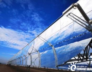 河北省首个太阳能光热实验室落户威县