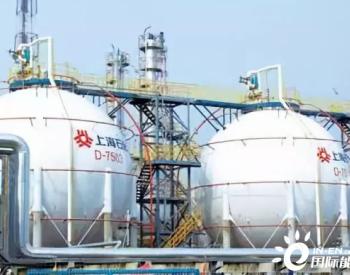 """员工变""""<em>股东</em>"""",上海石油首次试点油库委托管理"""