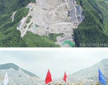 国内最高额定水头抽蓄电站上库主坝填筑圆满完成