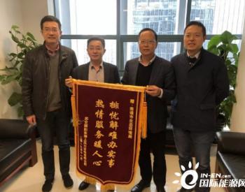 江苏南通市生态环境局服务如东风电行业做大绿色能源