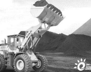 印度、巴西疫情加剧对<em>铁矿石</em>市场的影响分析