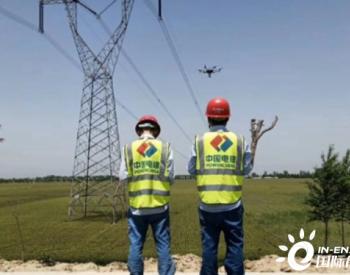 河南工程公司无人机激光测距确保夏季输电线路安全