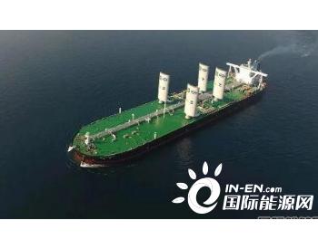 大船集团获招商轮船2艘新一代节能环保VLCC订单