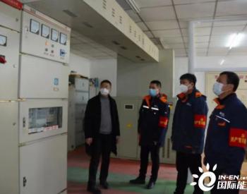 国网辽宁葫芦岛供电公司建昌分公司:全力打赢防控疫情攻坚战