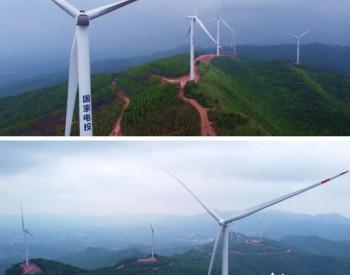 广西平南风力发电<em>项目</em>又有新进展,快来看看吧.