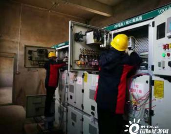 国网山西晋中供电公司为平遥县人民医院新院区送电