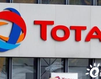 西方<em>石油</em>公司面临债务担忧 道达尔弃购其在加纳资产