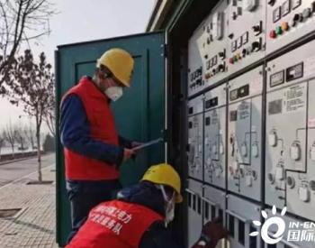 国网宁夏电力八项措施助力宁夏打赢疫情阻击战