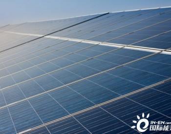 独家翻译|600MW!南非<em>化工企业</em>计划采购可再生电力