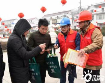 国网安徽宿松县供电公司:倾心为返乡群众提供电力服务