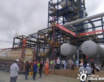 乌拉特100MW<em>槽式光热</em>发电项目第一阶段注油成功