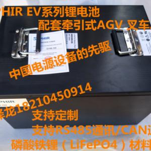 AGV时高锂电池EV48-100法国进口锂电池