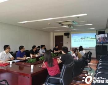 永清水务与蓝思科技签订<em>工业废水处理</em>项目合同